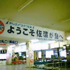 20050220_1425_000.jpg